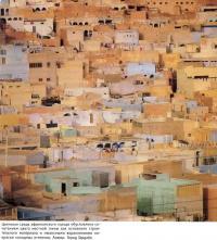 Цветовая среда африканского города