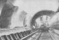 Демонтаж тоннеля при сооружении станции «Горьковская»