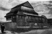 Деревянная синагога на Занеманском форштадте