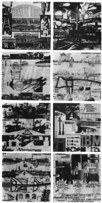 Диплом К. Гладкого Принципы организации визуальных коммуникаций на Ленинском проспекте в Москве