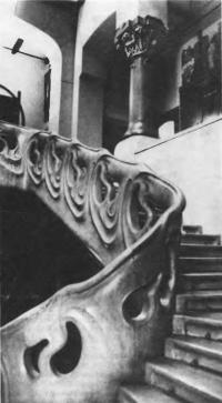 Дом-музей А.М.Горького, интерьер главной лестницы