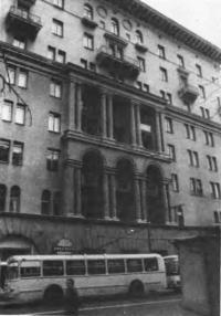 Дом на Кропоткинской улице, 31. Архитектор З. Розенфельд, 1936