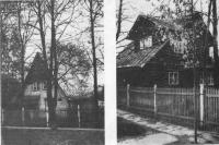Дома в поселке кооператива «Сокол»