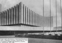 Дворец спорта «Измайлово» у пересечения Щелковского шоссе и Сиреневого бульвара