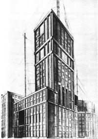 Дворец труда в Москве. Конкурсный проект. А., В. и Л. Веснины, 1922—1923