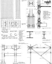 Элементы конструкции здания