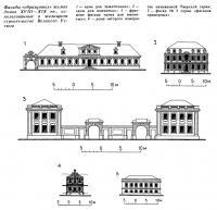 Фасады «образцовых» жилых домов XVIII—XIX вв.