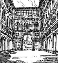 Флоренция. Улица Уффици. Архит. Дж. Вазари. 1574