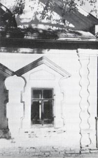 Фрагмент фасада, обращенного на улицу Красную