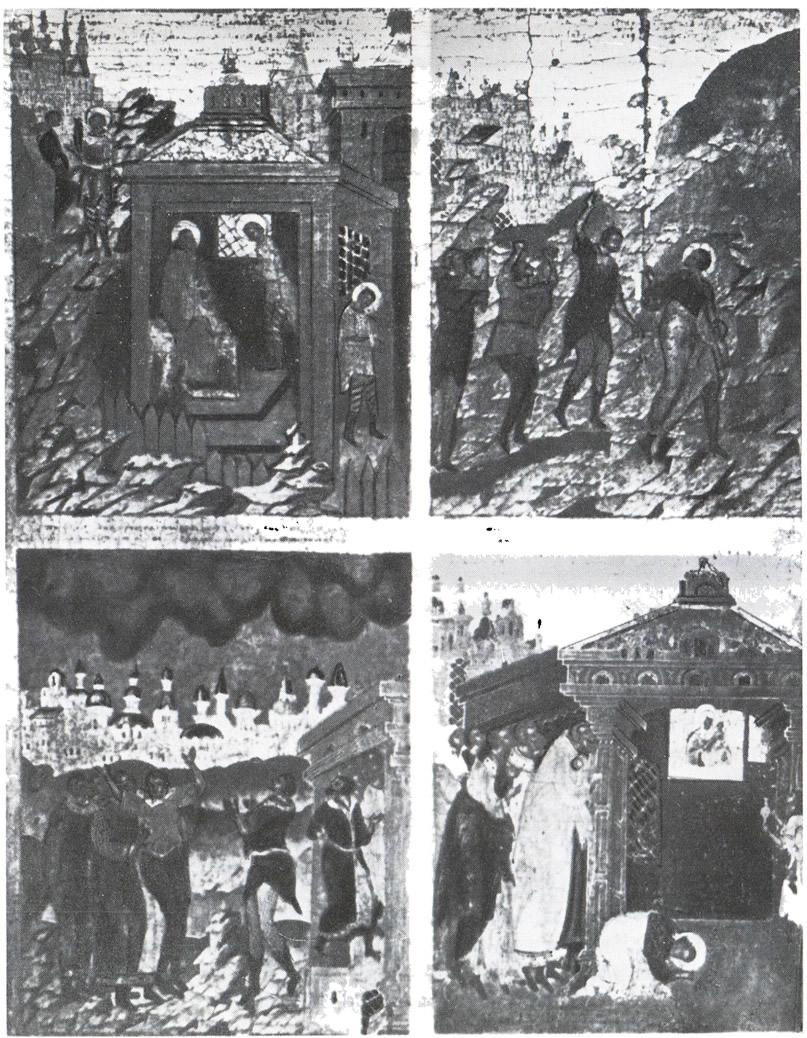 Фрагмент иконы «Прокопий и Иоанн Устюжские». Середина XVII в.