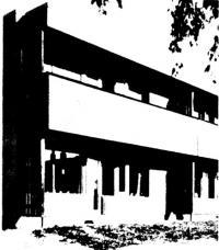 Фрагмент наружной стены со стороны балконов