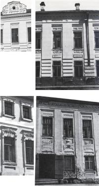 Фрагменты фасадов жилых домов