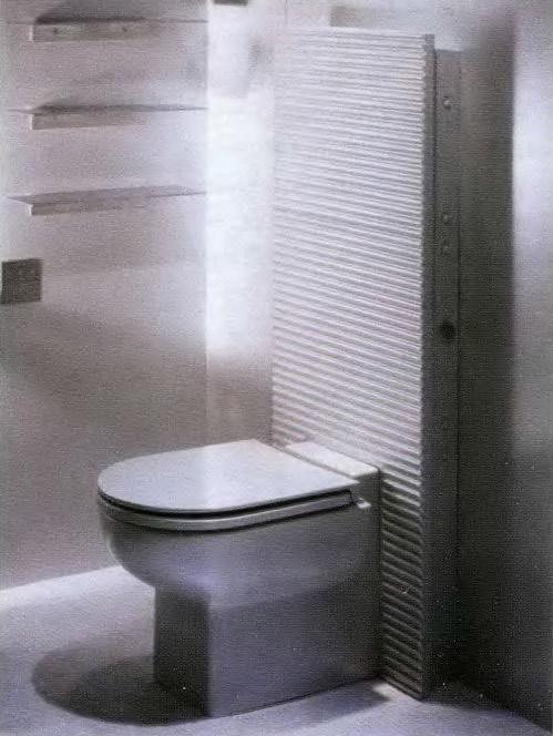Фурнитура для ванной комнаты. Т. Нишиока, 1992