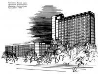 Ганновер. Здание администрации акционерного общества Континенталь Гуммиверк, 1952 г.