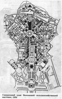 Генеральный план Всесоюзной сельскохозяйственной выставки, 1954