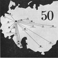География метрополитенов СССР