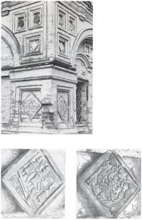 Глазурованные зеленые (муравленые) изразцы середины XVII в.
