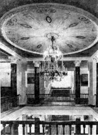Гостиница Советская. Центральный холл