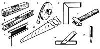 Инструменты для паркетных работ