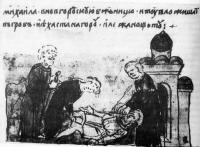 Изображение Новгородской божницы на Подоле на миниатюре Радзивилловской летописи