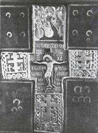 Каменный резной крест. Выполнен монахом Михайло-Архангельского монастыря в 1625 г.