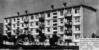 Каркасный жилой дом из крупных объемных элементов в районе улицы Якуба Коласа