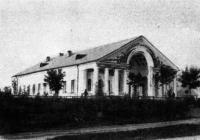 Кинотеатр имени А. С. Пушкина