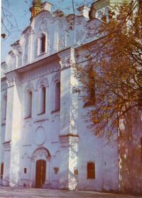 Кирилловская церковь. Западный фасад