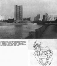 Комплекс зданий Совета Экономической Взаимопомощи на проспекте Калинина, 56