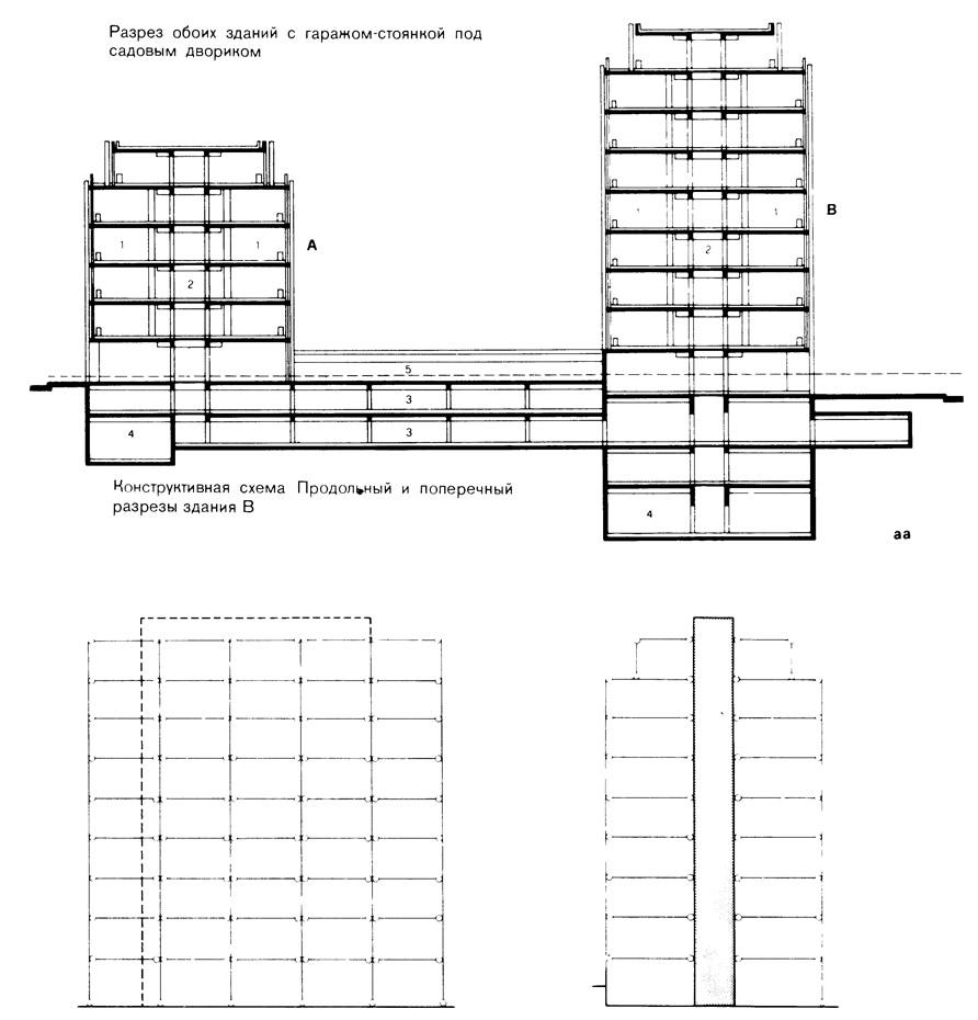 Конструктивная схема здания forum 615