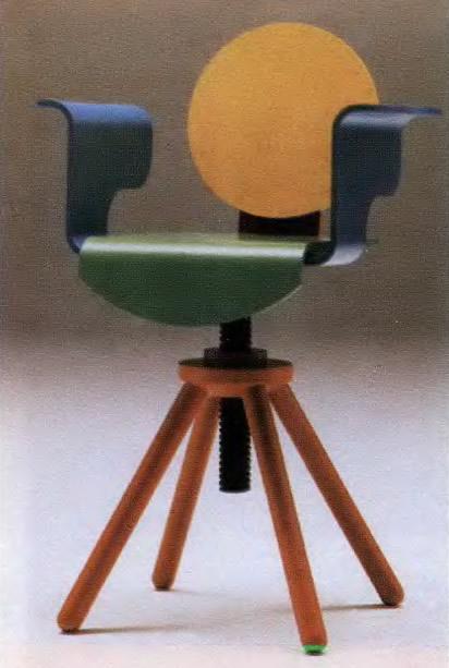 Кресло Август. И. Мицухаши, 1989