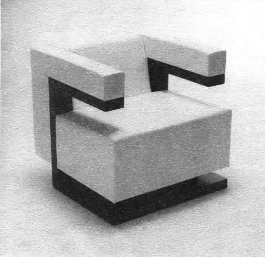 Кресло из кабинета директора. В. Гропиус, нач. 1920-х