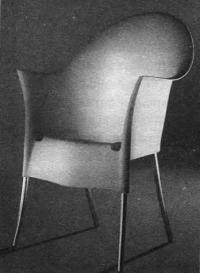 Кресло Норд ЙО. Ф. Старк, 1994