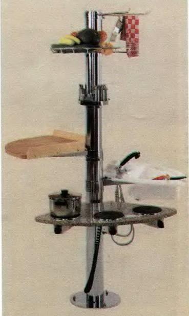 Кухонный блок. С. Веверка, 1983