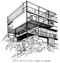 Люттих. Висячий дом с садом на крыше