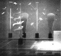 Мебельный сад. Студия Алхимия Милан, 1982