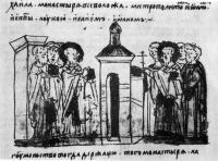 Михайловский собор Выдубецкого монастыря. Миниатюра Радзивилловской летописи