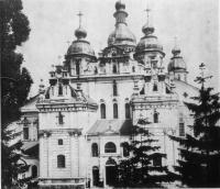 Михайловский Златоверхий собор. Фото начала XX в