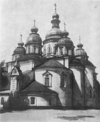Михайловский Златоверхий собор. Восточный фасад. Фото 20-х годов XX в