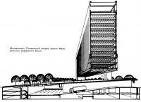 Миннеаполис. Поперечный разрез здания Федерального резервного банка
