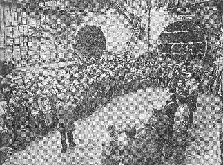 Митинг строителей Минского метрополитена по случаю сборки тоннелей под железнодорожными путями