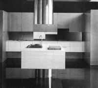Модульная кухонная система