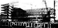 Монтаж несущих стальных конструкций между двух стволов