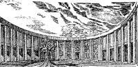 Москва. Конкурс на здание Академии художеств. 1981 г. Овальный двор. Перспектива