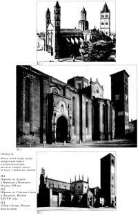 Мотив главок вокруг шатра центральной башни в романских церквах