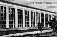 Музей великой отечественной войны на Центральной площади. Белгоспроект