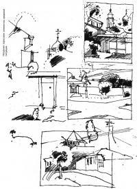 Натурные зарисовки элементов средовой ситуации