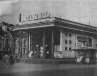 Наземный павильон станции метро «Кировская». Архитектор Н. Колли, 1935