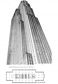 Нью-йорк, Рокфеллер-центр, здание Радио-Сити, 1931—1932 гг.
