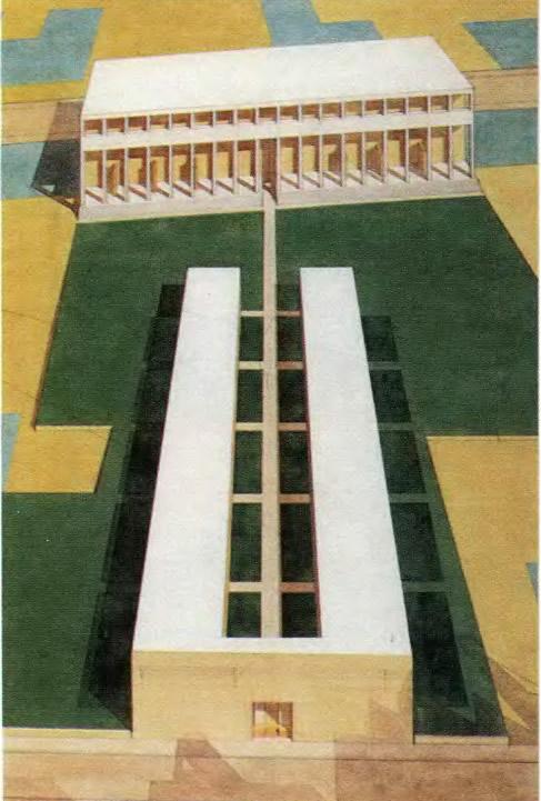 Объемная структура. Д. Грасси, 1972